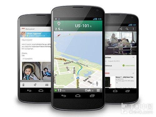 小米2杀手 四核强机Nexus 4真机抢先赏