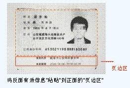 gucci钱包身份卡_死者火化证注销身份_卡专用复印机