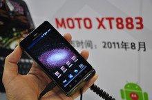 摩托罗拉XT883
