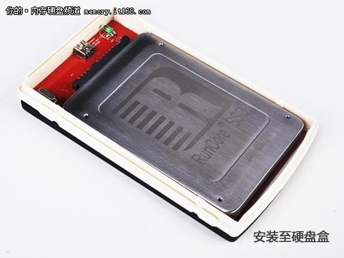 固态硬盘当作移动硬盘使用 速度浪费90%