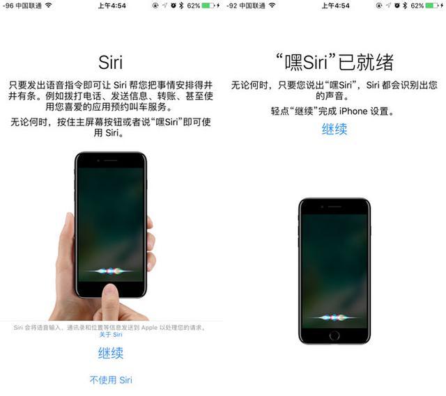 iOS 10.3正式版评测:根治骚扰日历+一大波升级