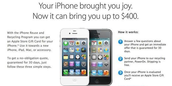 iPhone以旧换新来华 你该了解这些