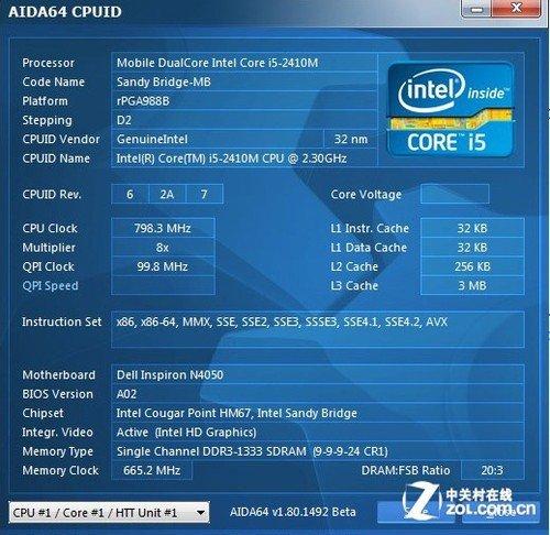 戴尔灵越N4050性能评测 配HD6470M独显