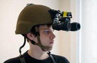 """现实版""""钢铁侠""""头盔:内置传感器还能防弹"""