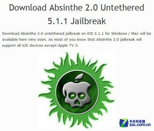 iOS 5.1.1完美越狱工具下载地址放出