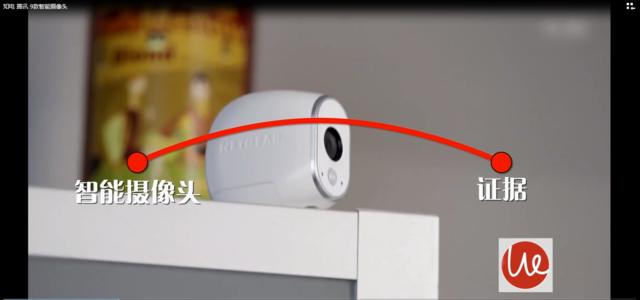 九款智能摄像头:谁能让小偷无处遁形?