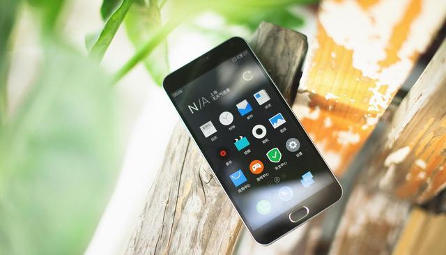 图像日志自动截图测试:手机