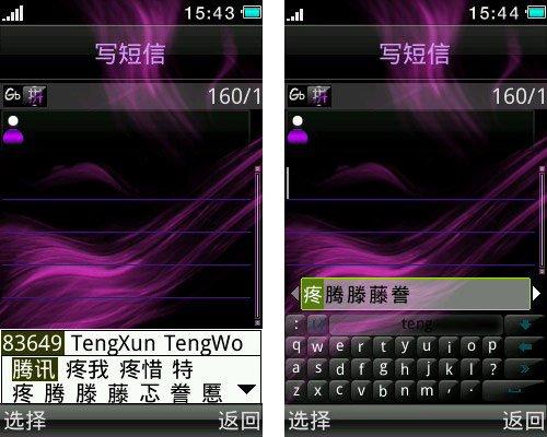 感受活力日系范儿 折叠旋屏京崎Tooky X560评测