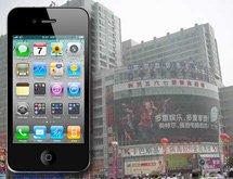 货少价格高 苹果iPhone 4市场信息汇总