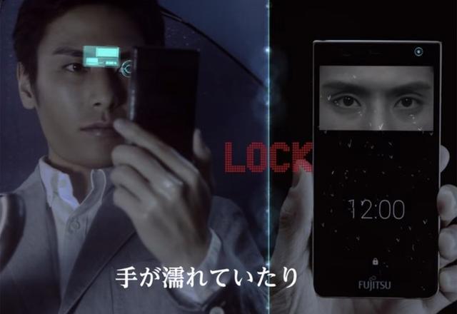 富士通推出虹膜识别原型机 眨眨眼就能解锁