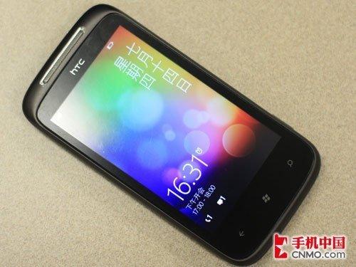 升级芒果更完美 HTC Mozart人气热销中