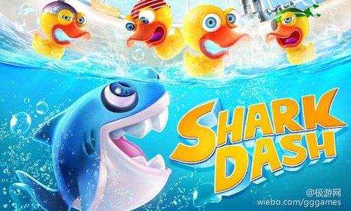 鲨鱼向前冲 shark dash图片