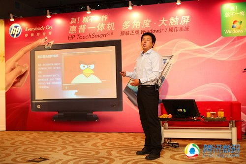 惠普推出TouchSmart610全触控一体电脑