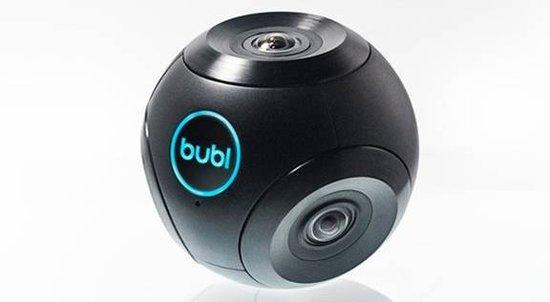 360度无死角球形相机 可与手机APP连接使用