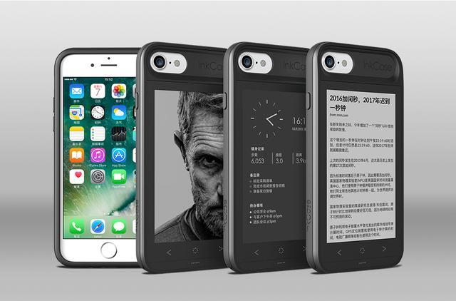 【寒武计划】InkCase i7电子墨水屏手机壳发布