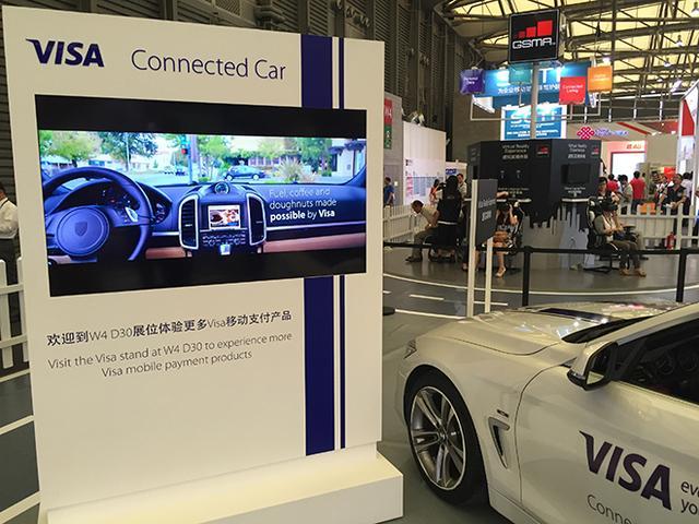 上海MWC告訴我們四件事和一個真理:萬物互聯