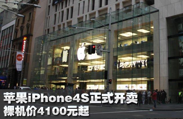 iPhone5革命性新功能曝光 语音控制升级