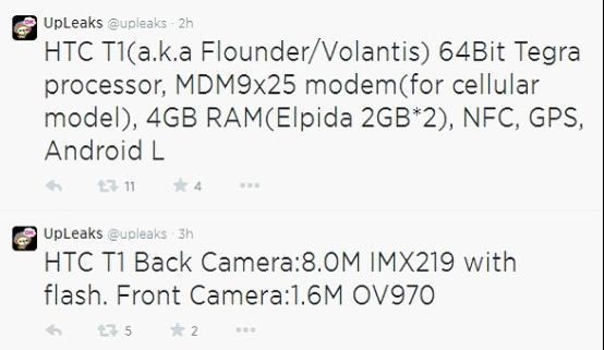 Nexus新平板配置曝光 64位处理器/Android L