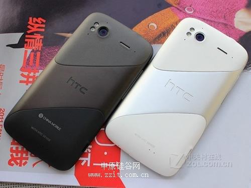 昔日高端大屏 HTC G14国际版特价1500