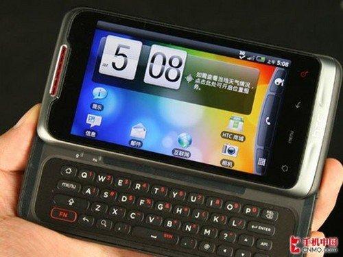 HTC纵横S610d上市大降499元 三网通吃