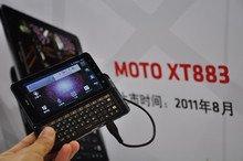 摩托罗拉XT883拥有全键盘