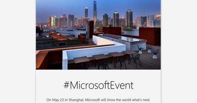 微软5月23日还要搞事情!不是Surface Phone