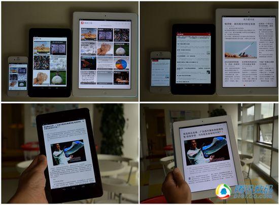 Nexus 7对比iPad 邻家女孩VS富家千金
