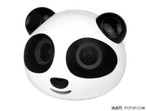 泡泡网音箱频道8月15日 这款便携音箱的思路来自国宝级的小动物大