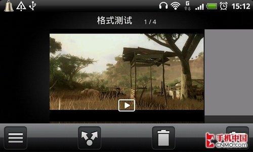 4.3寸巨屏Android旗舰 HTC渴望HD评测