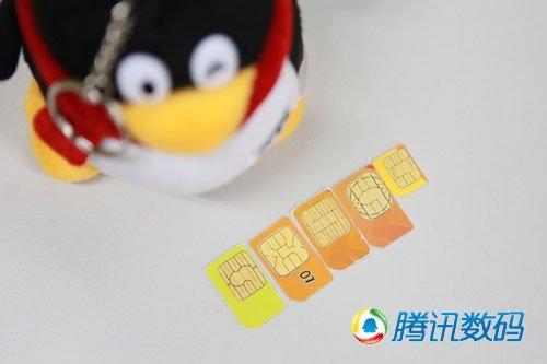 Micro SIM卡剪卡及上网设置指南