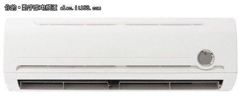 限北京专售 亚马逊志高空调特价1799元