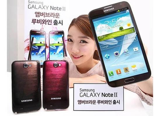 三星Galaxy Note 2推出两款时尚新色