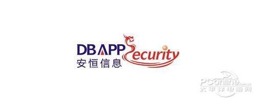 【招聘】杭州安恒信息技术有限公司招聘信息安全人员