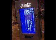 可口可乐自动售卖机