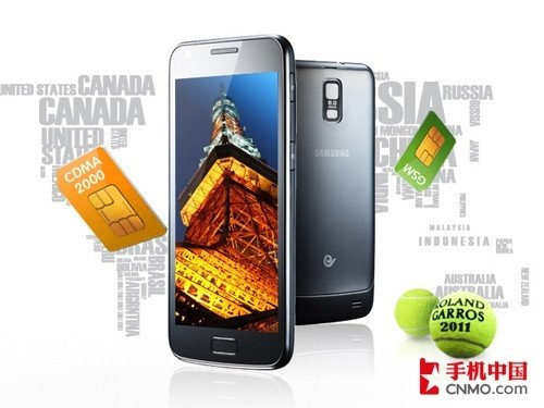 4.5寸屏双核 三星Galaxy S II Duos发布
