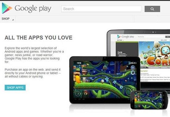 Google Play咄咄逼人 领70万应用踢馆AppStore
