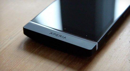 索尼开始测试类似iOS功能:寻找我的Xperia