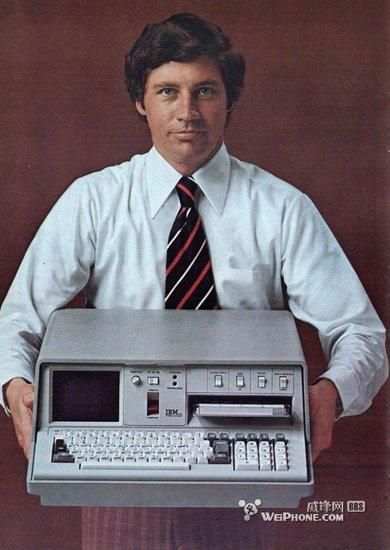 世界首款便携式电脑回顾 售价近2W美元