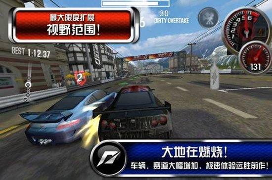 追逐梦想再现激情 iOS平台赛车游戏推荐