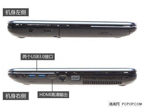 15寸东芝L855主流本评测 整体中规中矩