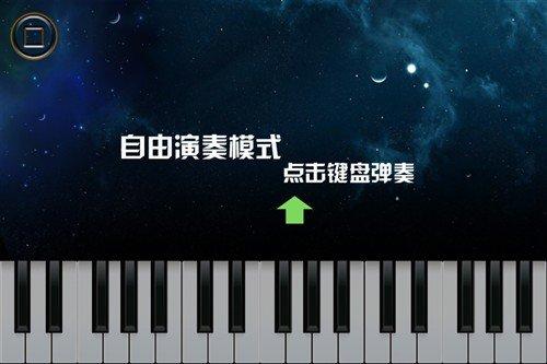 酷乐队钢琴谱子
