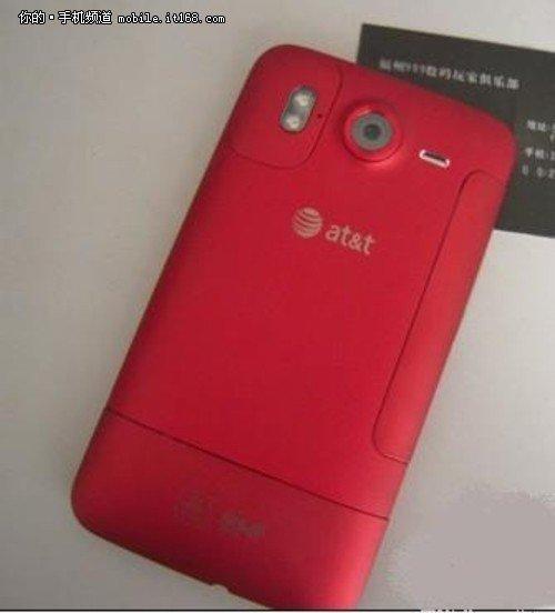 红色经典 HTC Desire HD红色版仅2499