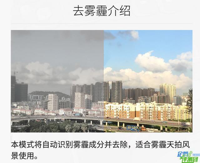 【企鹅评测团】360N5手机评测 外观真是不好看