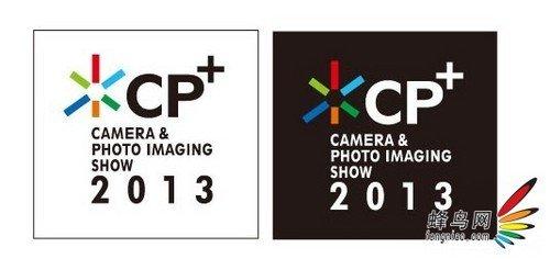 日本公布2013年CP+影像器材展时间表