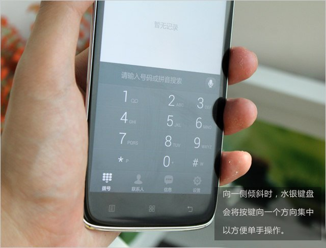十个让你吃惊的国产手机人性化功能