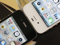 16日行情:联通行货iPhone 4S不足3900