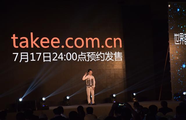 首部takee全息手机发布 立体显示+空中交互