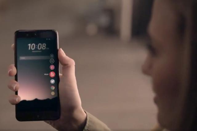 HTC新旗舰具备边缘压感技术  侧边没有任何按键