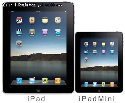 iPad3 time to market the latest features ten doubtful conjecture