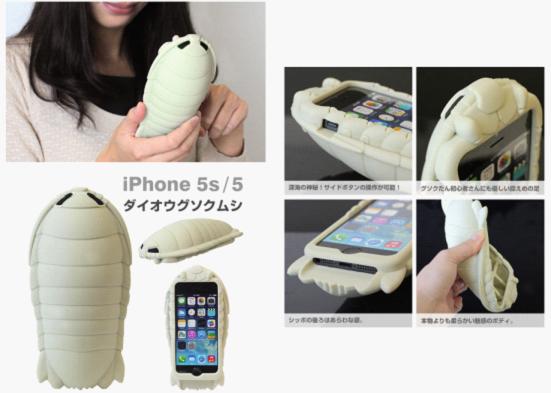 换苹果6屏幕多少钱